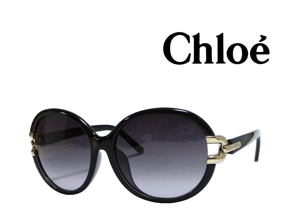【Chloe】クロエ サングラス  CE696SA  001  ブラック  国内正規品 《数量限定特価品》