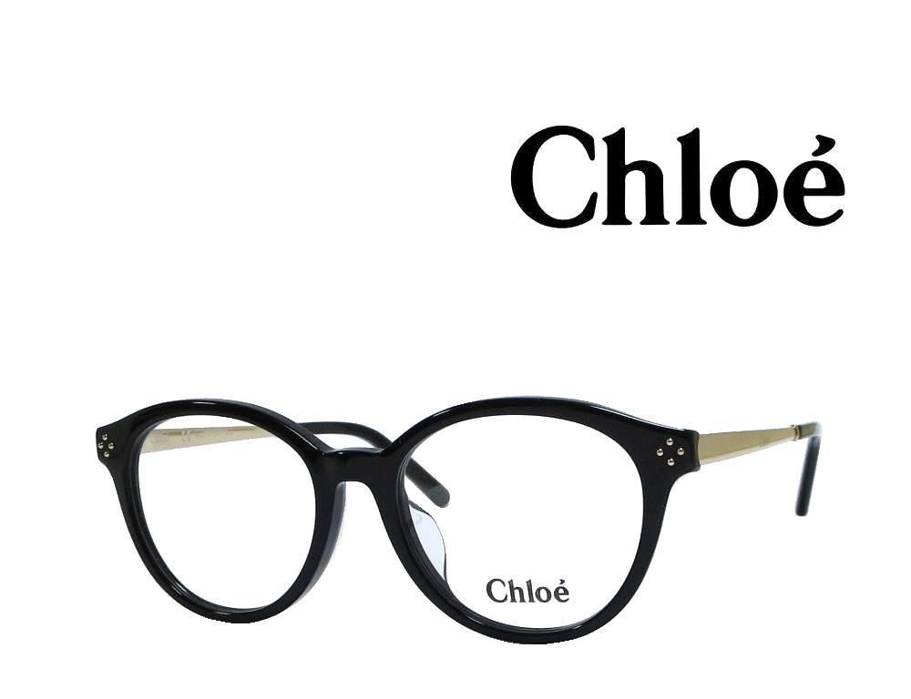 【Chloe】クロエ メガネフレーム CE2681A  001  ブラック  国内正規品 《数量限定特価品》