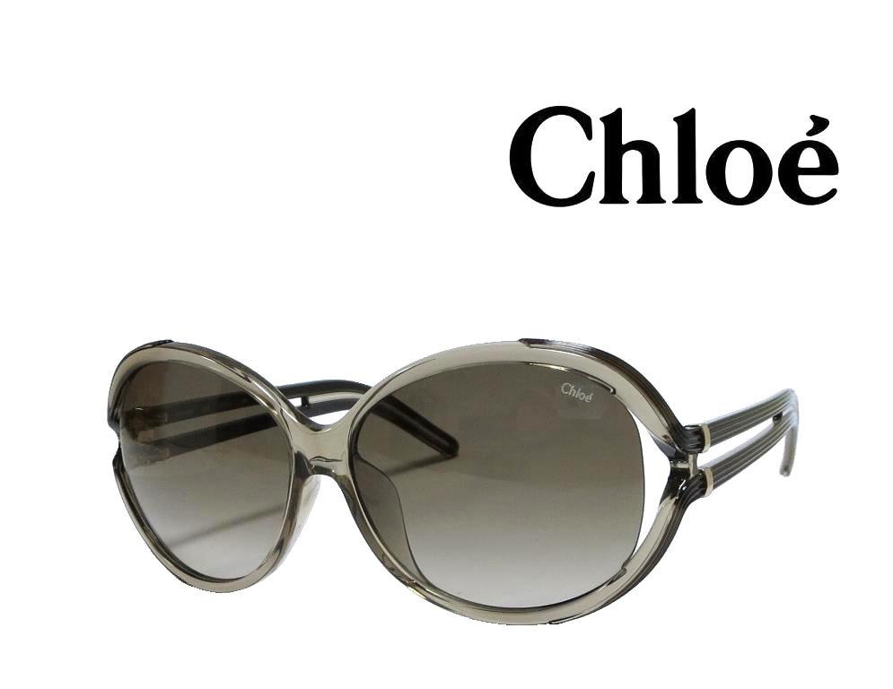 【Chloe】クロエ サングラス  CE674SA  272  クリアグリーングレー  国内正規品 《数量限定特価品》