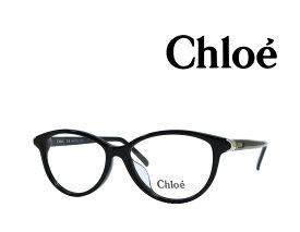 【Chloe】クロエ メガネフレーム CE2679A  001 ブラック  アジアンフィット 国内正規品 《数量限定特価品》