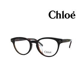 【Chloe】クロエ メガネフレーム CE2680A  004  ブラック  アジアンフィット 国内正規品 《数量限定特価品》