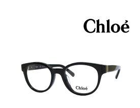 【Chloe】 クロエ メガネフレーム CE2700A  001  ブラック  アジアンフィット 国内正規品 《数量限定特価品》