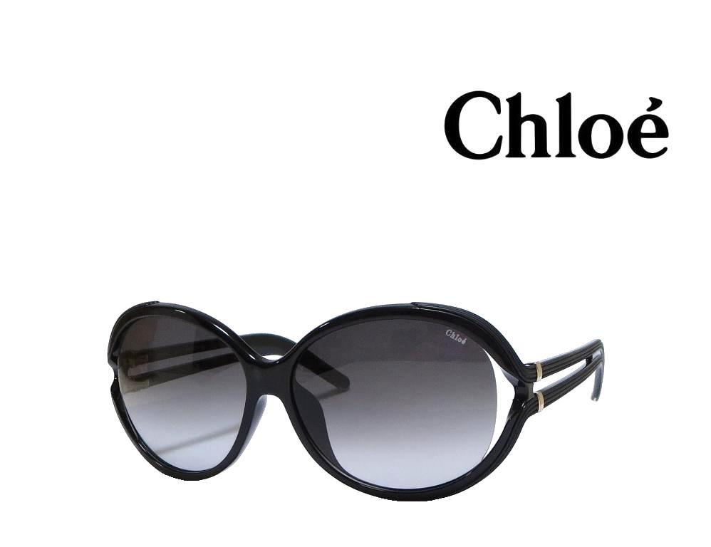 【Chloe】クロエ サングラス  CE674SA  001   ブラック  国内正規品 《数量限定特価品》