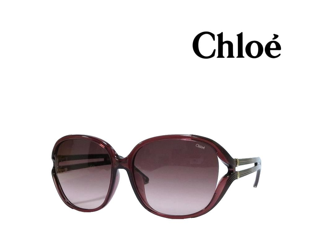 【Chloe】クロエ サングラス  CE695SA  210  ピンクブラウン  アジアンフィット 国内正規品