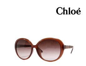 【Chloe】クロエ サングラス  CE698SA  222  ラLIGHT BURNT アジアンフィット 国内正規品