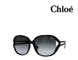 【Chloe】 クロエ サングラス  CE695SA  001  ブラック  アジアンフィット 国内正規品 《数量限定特価品》