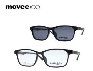 送料無料【MOVEE】  ムービー クリップオン式  メガネフレーム MV-901 COL1  クリアグレー  偏光サングラス付き 《数量限定特価品》