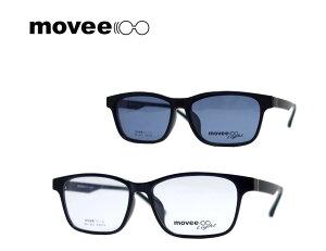送料無料【MOVEE】  ムービー クリップオン式  メガネフレーム MV-901 COL2  クリアダークネイビー  偏光サングラス付き 《数量限定特価品》