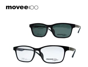 送料無料【MOVEE】  ムービー クリップオン式  メガネフレーム MV-901 COL3  ブラック  偏光サングラス付き 《数量限定特価品》