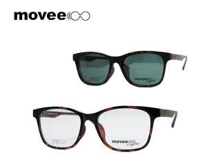 送料無料【MOVEE】  ムービー クリップオン式  メガネフレーム MV-902 COL2  ブラウンデミ  偏光サングラス付き 《数量限定特価品》