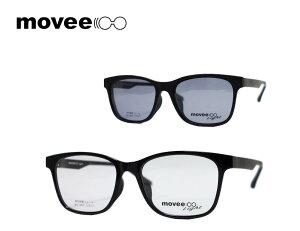 送料無料【MOVEE】  ムービー クリップオン式  メガネフレーム MV-902 COL3  ブラック  偏光サングラス付き 《数量限定特価品》