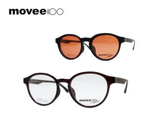 送料無料【MOVEE】  ムービー クリップオン式  メガネフレーム MV-903 COL1  クリアブラウン  偏光サングラス付き 《数量限定特価品》