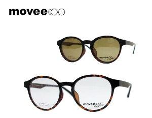 送料無料【MOVEE】  ムービー クリップオン式  メガネフレーム MV-903 COL2  ブラウンデミ  偏光サングラス付き 《数量限定特価品》