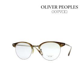 【OLIVER PEOPLES】 オリバー ピープルズ メガネフレーム  EXECUTIVEII   MSYC/AG  マットブラウンデミ・アンティークゴールド  国内正規品 《数量限定特価品》
