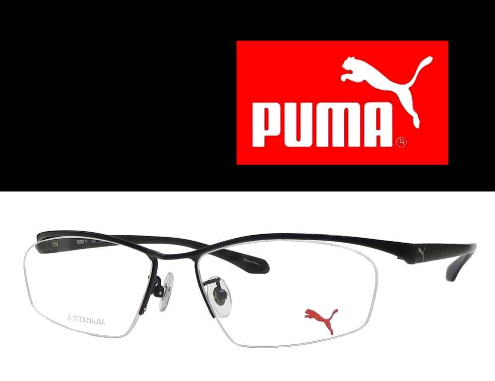 送料無料【PUMA】プーマ メガネフレーム PU15393E BK1 マットブラック 国内正規品