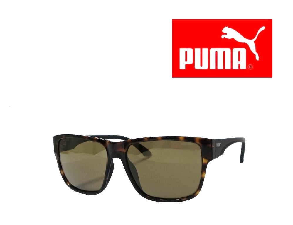 送料無料【PUMA】プーマ サングラス PU0014SA 003  ハバナ  国内正規品【RCP】