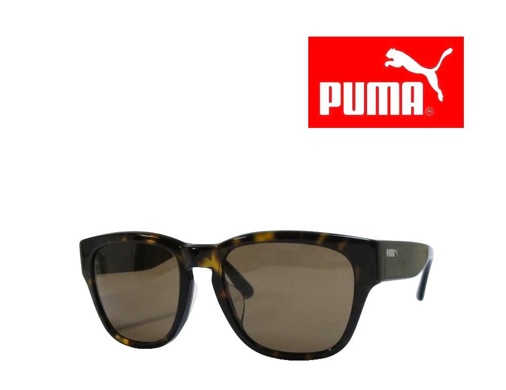 送料無料【PUMA】プーマ サングラス PU0039SA 003  ハバナ  国内正規品【RCP】