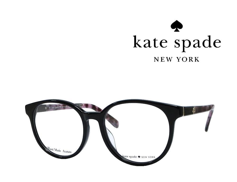 【Kate spade】 ケイトスペード メガネフレーム  AMIA/F  GM8 ブラック アジアンフィット  国内正規品