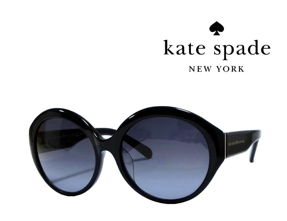 【Kate spade】ケイトスペード サングラス ALEXINA/F/S  807 ブラック アジアンフィット 国内正規品