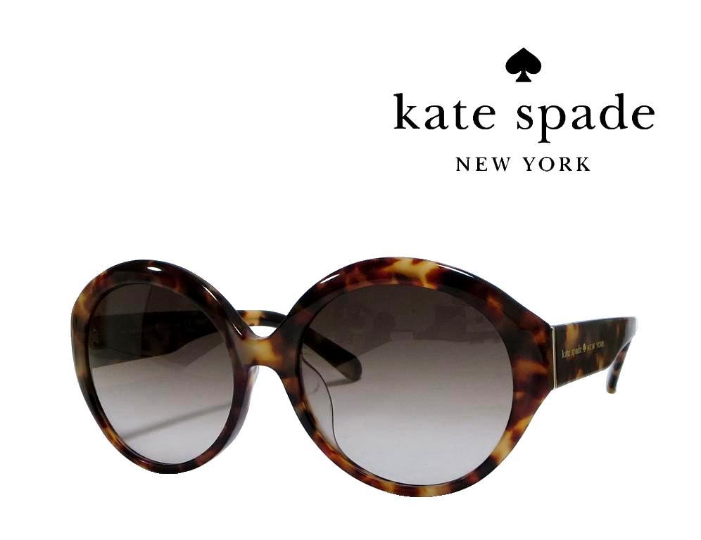 【Kate spade】ケイトスペード サングラス ALEXINA/F/S  TS1 ライトハバナ アジアンフィット 国内正規品