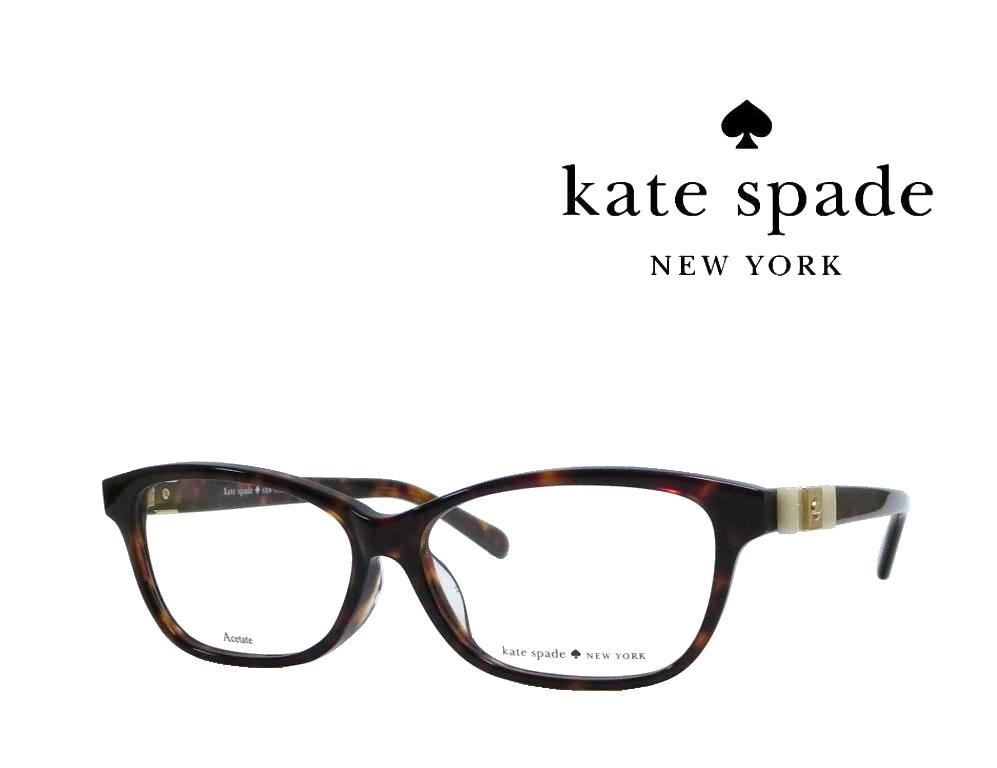 【Kate spade】 ケイトスペード メガネフレーム  KS 2028/F  TVD  アジアンフィット 国内正規品 超人気モデル