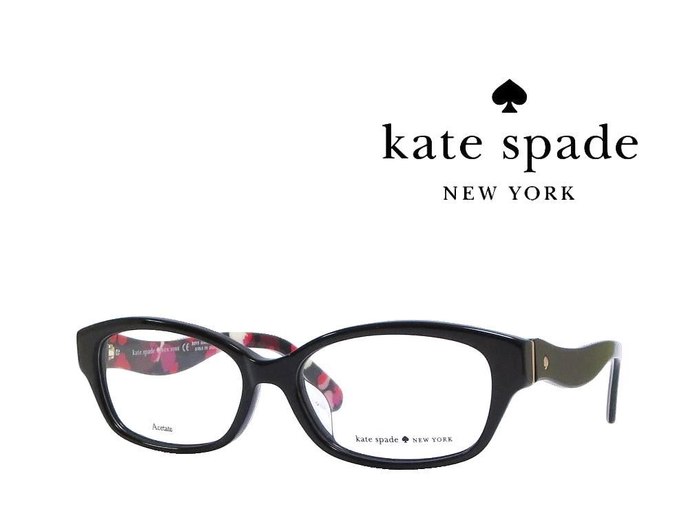 【Kate spade】 ケイトスペード メガネフレーム  DONNAH/F  OCH ブラック アジアンフィット  国内正規品