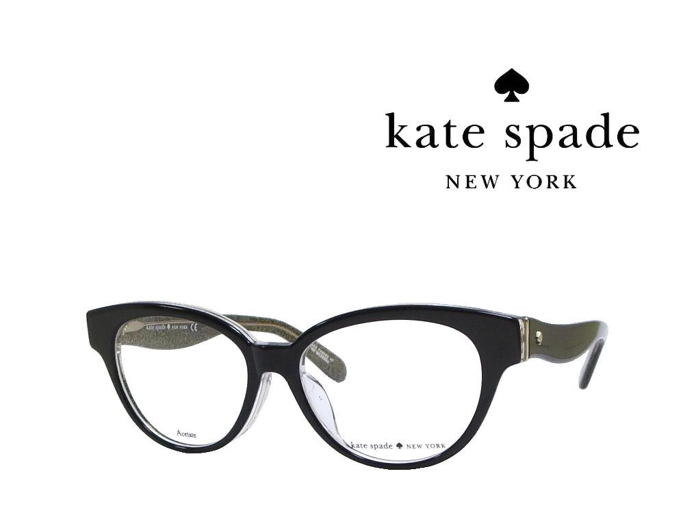 【Kate spade】 ケイトスペード メガネフレーム  EMALY/F  ODB   国内正規品