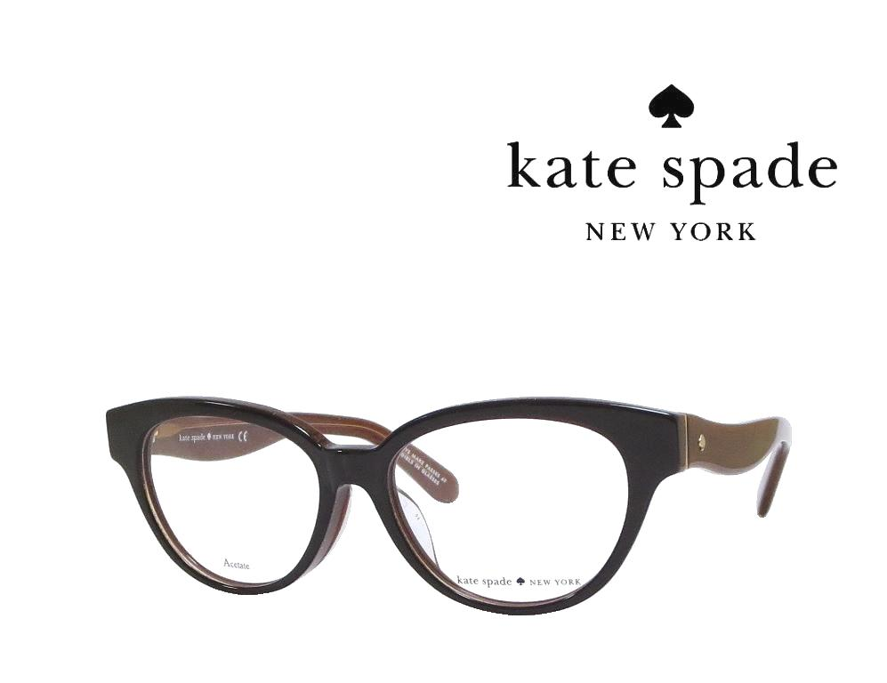 【Kate spade】 ケイトスペード メガネフレーム  EMALY/F  ODC   国内正規品