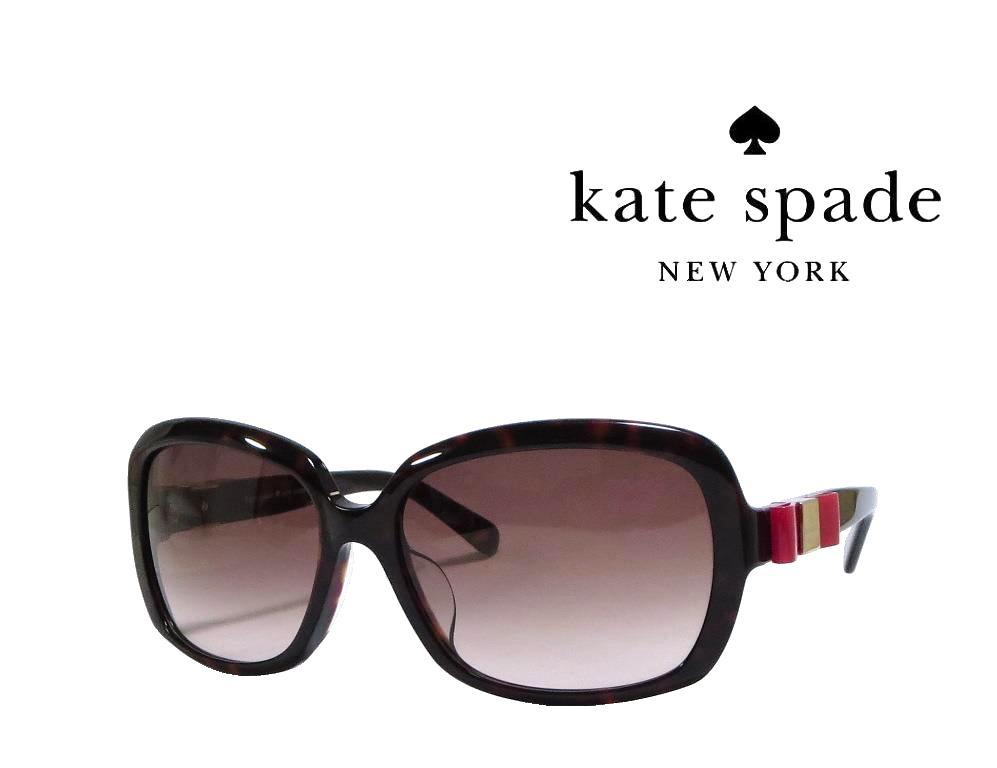 【Kate spade】ケイトスペード サングラス CHANDRA/F/S  TVD ハバナ  アジアンフィット  国内正規品