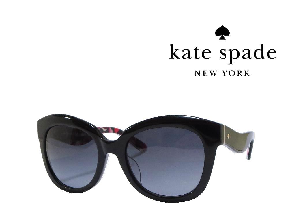 【Kate spade】ケイトスペード サングラス AMBERLY/F/S  OCH  ブラック アジアンフィット 国内正規品