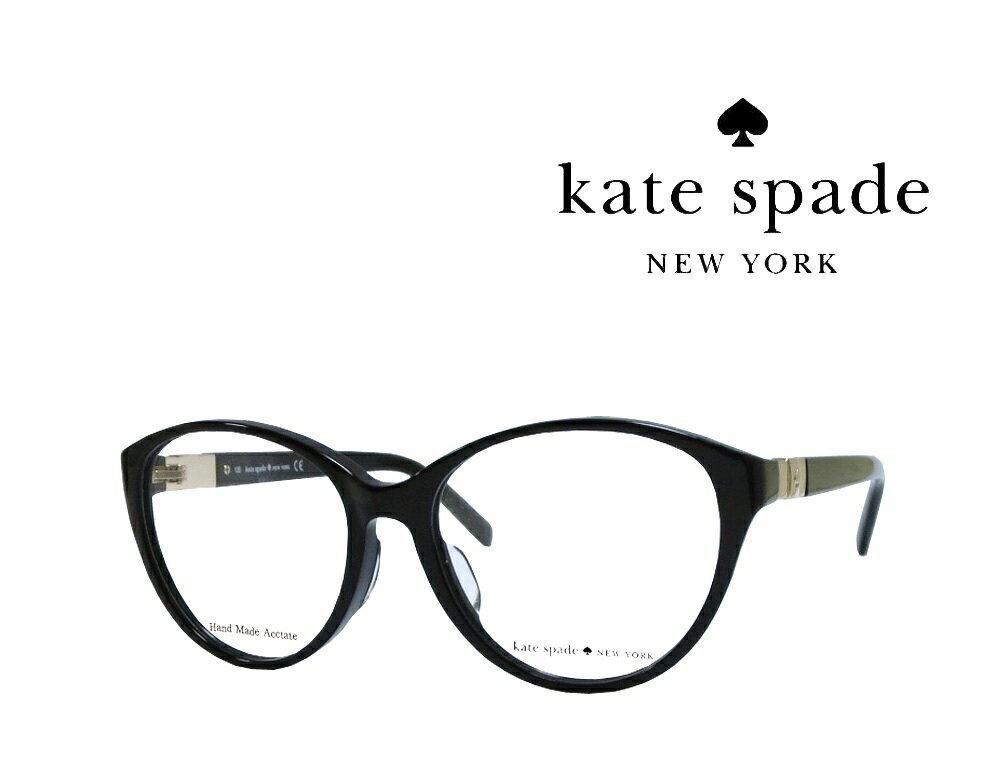【Kate spade】 ケイトスペード メガネフレーム  RENATA/F  807  国内正規品