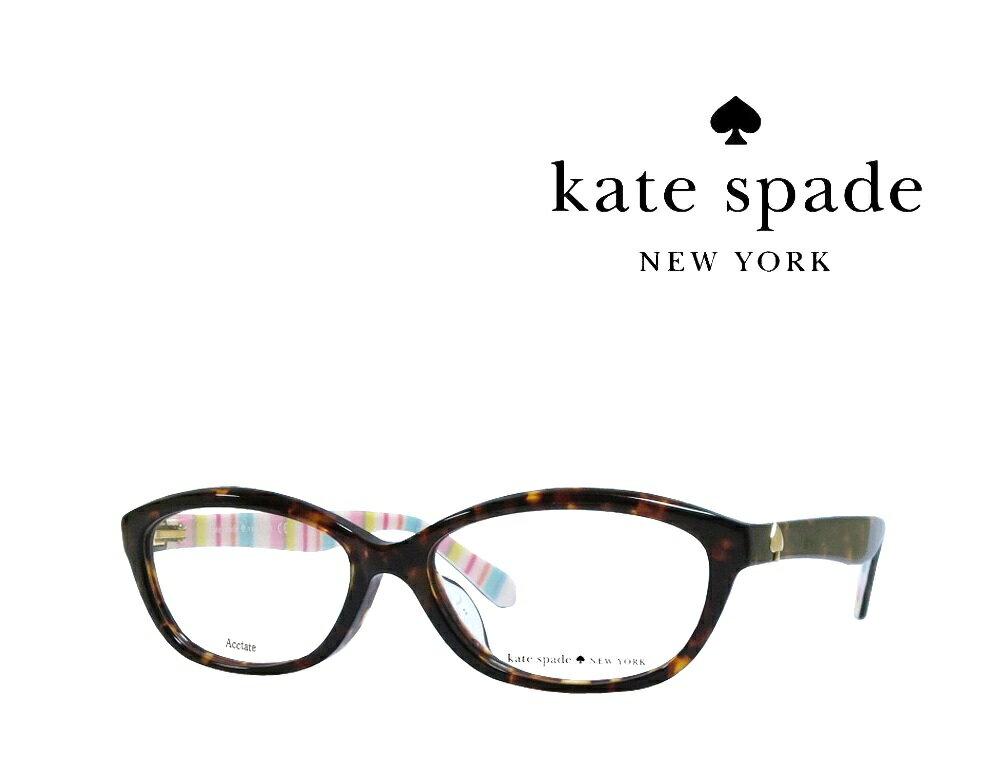 【Kate spade】 ケイトスペード メガネフレーム  THERESA/F  RNL アジアンフィット  国内正規品