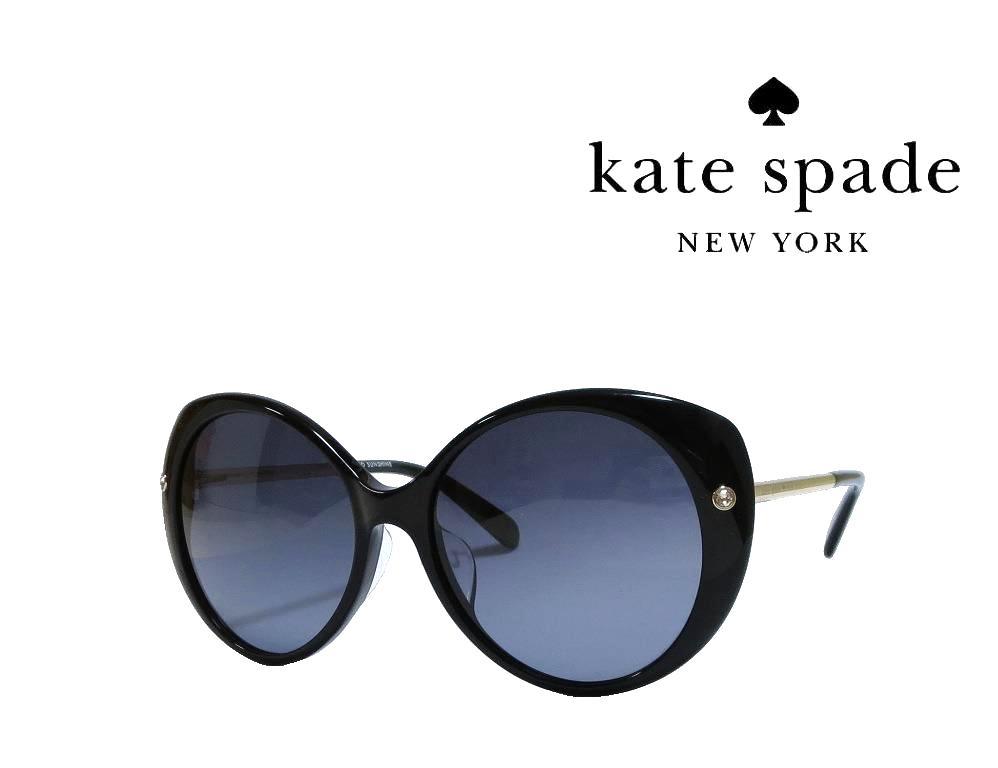 【Kate spade】ケイトスペード サングラス KAELEE/F/S  ANW  国内正規品