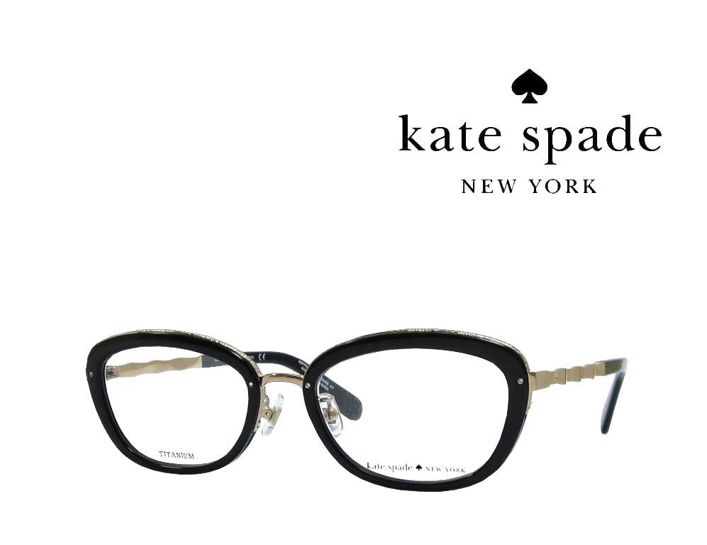 【Kate spade】 ケイトスペード メガネフレーム  MARIBETH/F  ANW  国内正規品