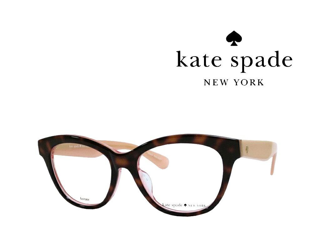 【Kate spade】 ケイトスペード メガネフレーム  LAURYN/F  VPN アジアンフィット 国内正規品