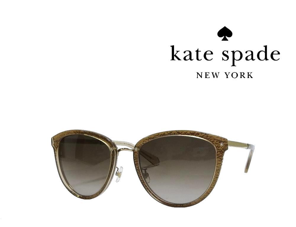 【Kate spade】ケイトスペード サングラス  ANNMARIA/F/S  OAP  ライトブラウン 国内正規品