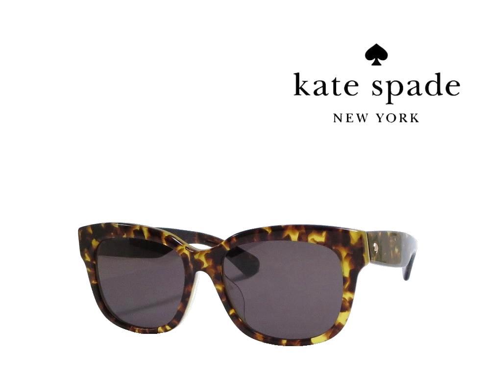 【Kate spade】ケイトスペード サングラス LORELLE/F/S  VSU ハバナ  国内正規品