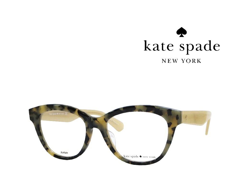 【Kate spade】 ケイトスペード メガネフレーム  LAURYN/F  QSM  国内正規品