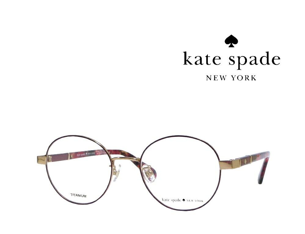 【Kate spade】 ケイトスペード メガネフレーム   JAELYN/F  0UC  国内正規品