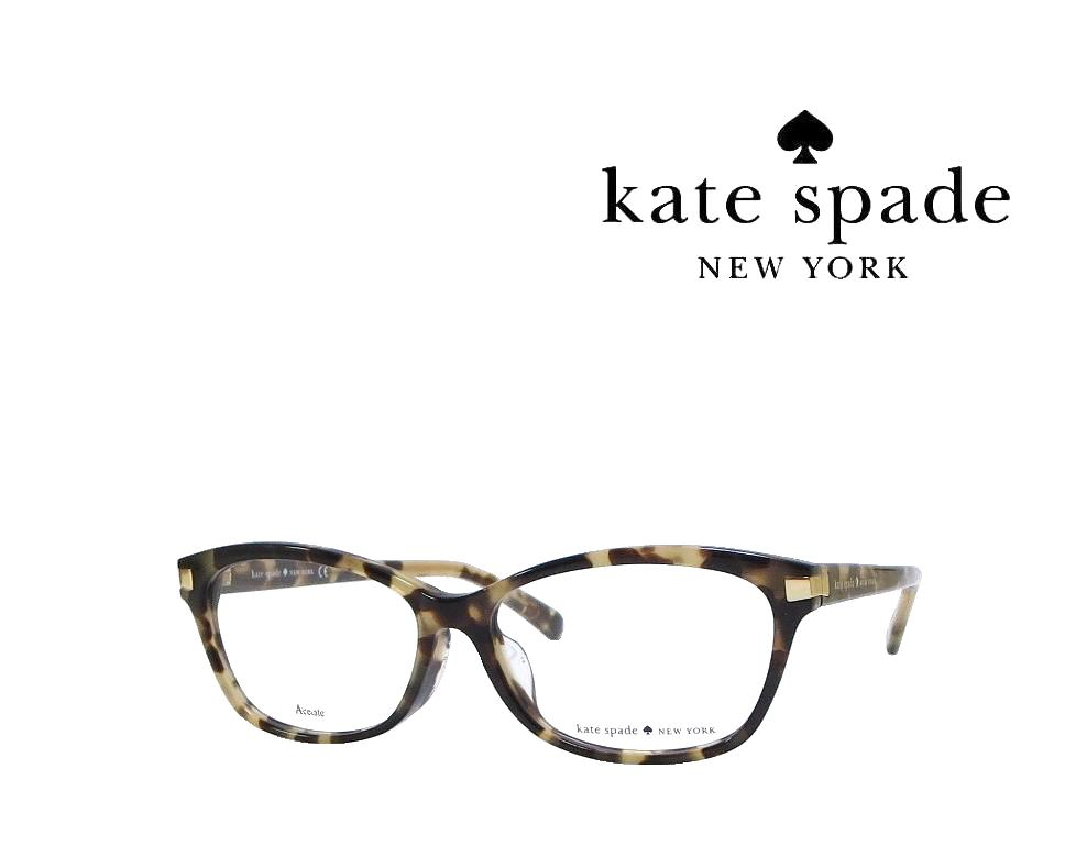 【Kate spade】 ケイトスペード メガネフレーム  VIVI/F  3Y7 ハバナハニー  アジアンフィット 国内正規品