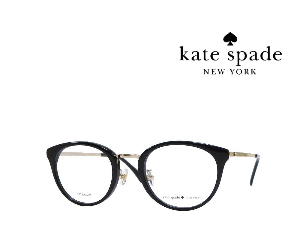 【Kate spade】 ケイトスペード メガネフレーム  IRMA/F  807 ブラック/ゴールド  国内正規品