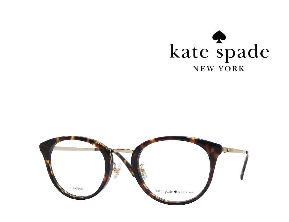 【Kate spade】 ケイトスペード メガネフレーム  IRMA/F  086 ハバナ/ゴールド  国内正規品