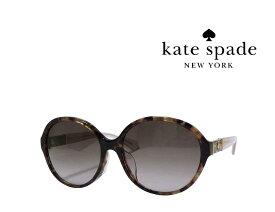 【Kate spade】ケイトスペード サングラス DRINA/F/S  XLT ハバナ  国内正規品
