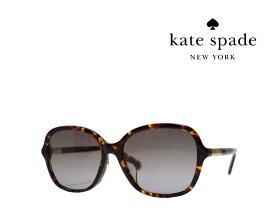 【Kate spade】ケイトスペード サングラス BRYLEE/F/S  086 ハバナ  アジアンフィット 国内正規品
