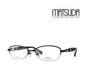 【MATSUDA】 マツダ メガネフレーム AFFIRMATION  II  ブラック  国内正規品