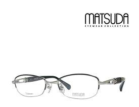 【MATSUDA】 マツダ メガネフレーム AFFIRMATION  I  シルバー/ブラック  国内正規品