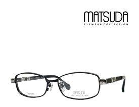 【MATSUDA】 マツダ メガネフレーム GOOD&BEST  II ブラック 《世界600本限定》 国内正規品