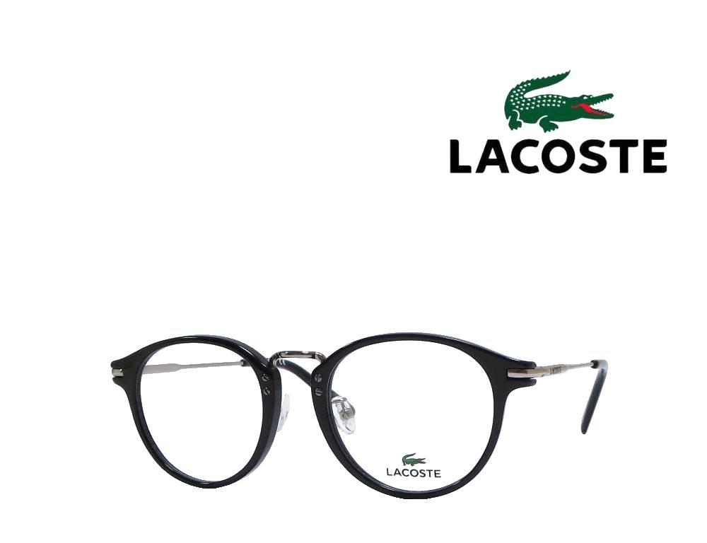 送料無料【LACOSTE】 ラコステ メガネフレーム   L2754A   001   ブラック  国内正規品 《数量限定特価品》