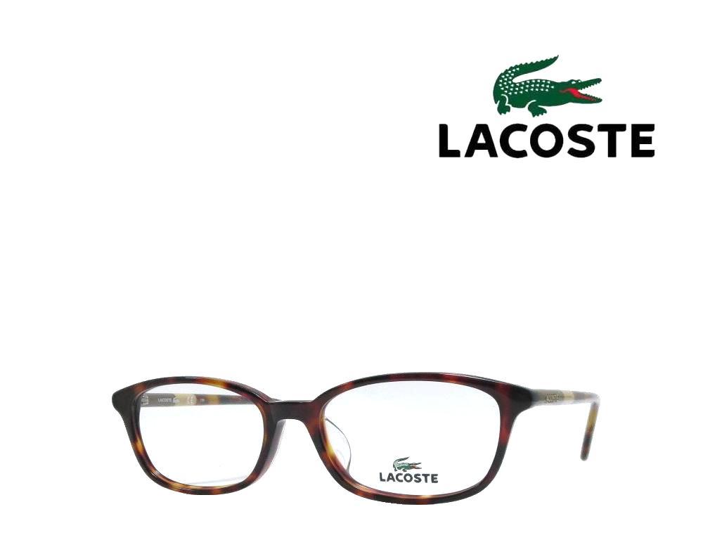 送料無料【LACOSTE】 ラコステ メガネフレーム   L2760A  214  トータス アジアンフィット  国内正規品 《数量限定特価品》