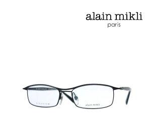 【alain mikli】  アランミクリ  メガネフレーム  Japan collection  A00364J 1286 マットブラック 国内正規品
